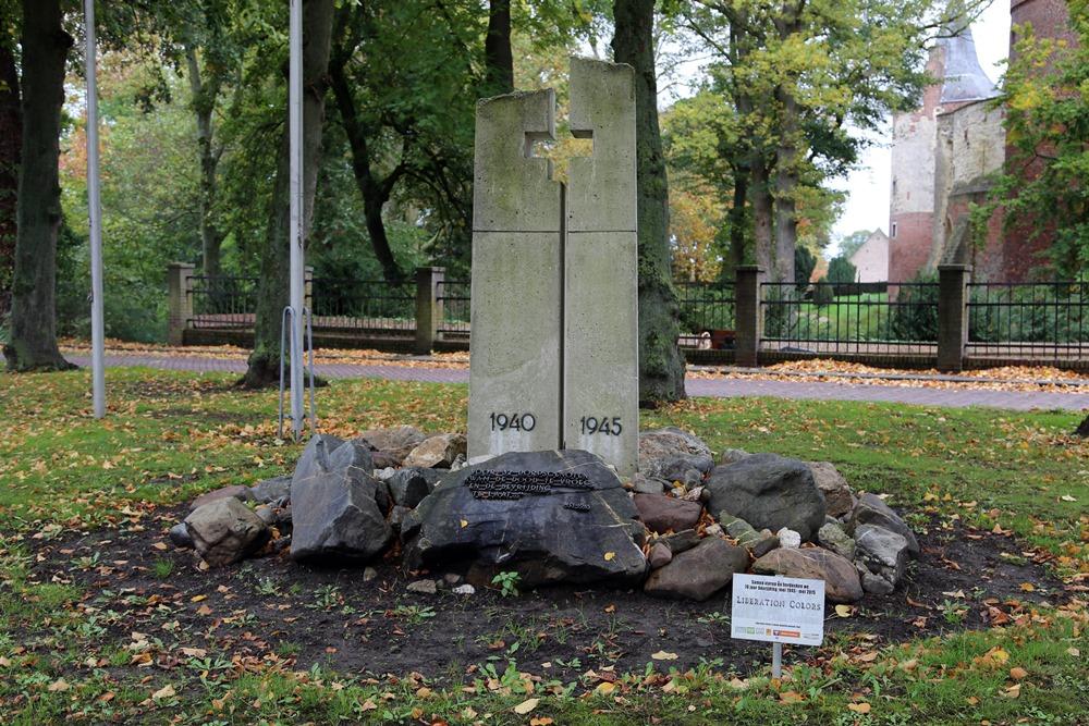 War Memorial Horn
