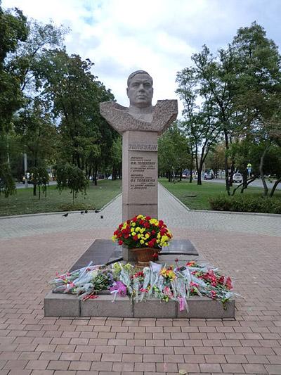 Memorial Marshal Fedor Tolbukhin