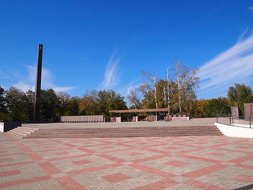 Oorlogsbegraafplaats Nikopol