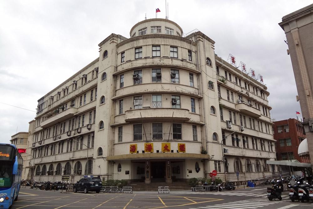 Former Japanese Port Administration Building