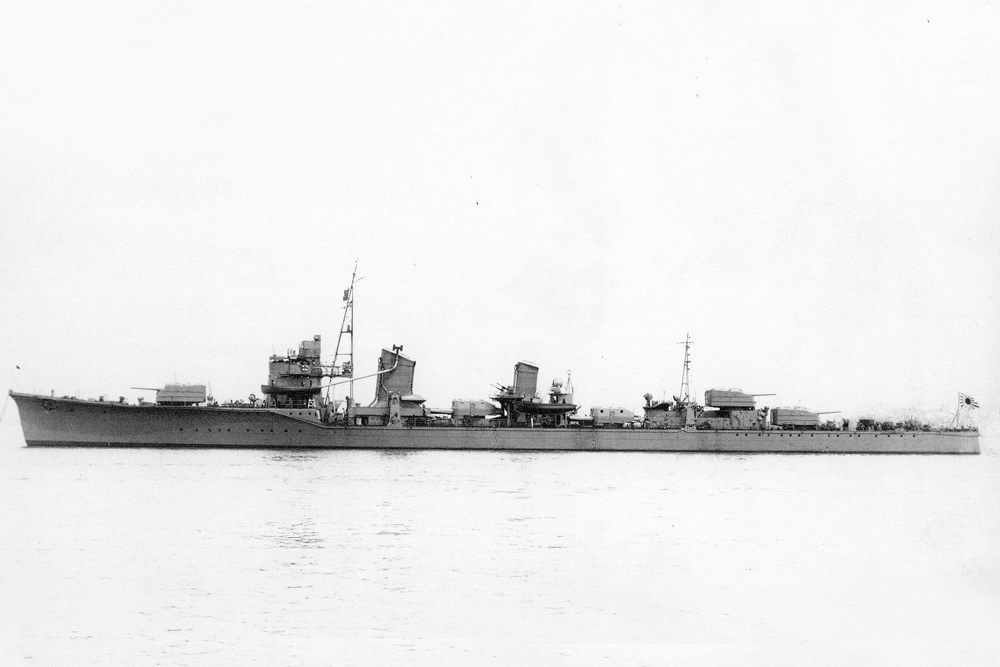 Shipwreck IJN Suzunami