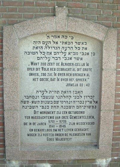 Joods Oorlogsmonument Joodse Begraafplaats Moscowa Arnhem