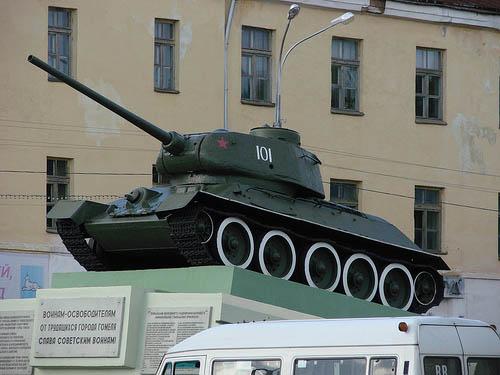 Bevrijdingsmonument (T-34/85 Tank) Gomel