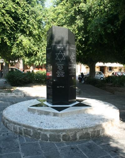 Holocaust Monument Rhodos