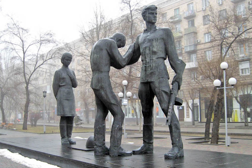 Monument Komsomol defenders of Stalingrad