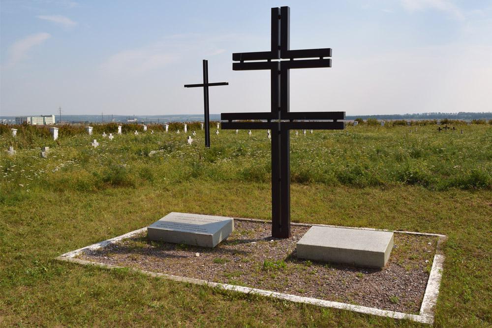 NKVD Begraafplaats nr. 4791