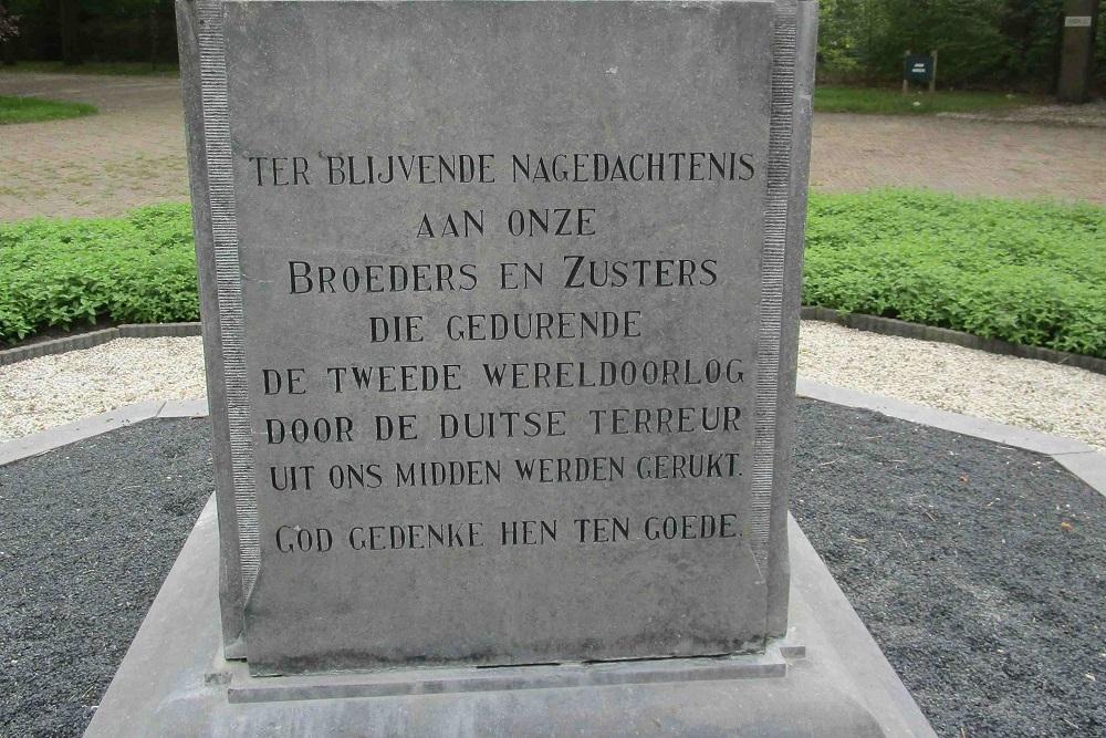Joods Monument Joodse Begraafplaats Persijnhof Wassenaar