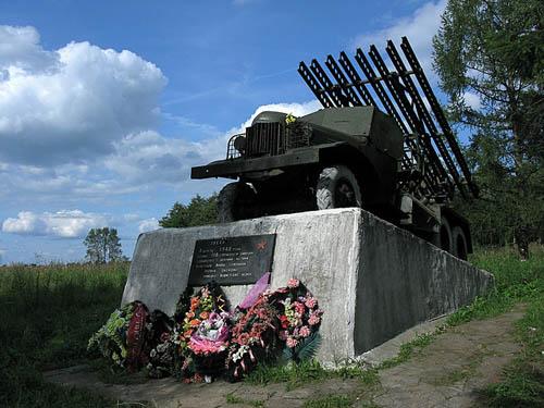 BM-13 Katyusha Pogoreloye-Gorodishche