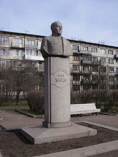 Memorial Marshall of the Soviet Union Georgy Zhukov (Slava)