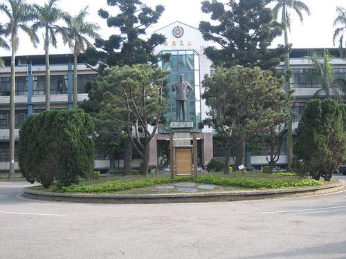 Memorial Chiang Kai Shek (Taoyuan)