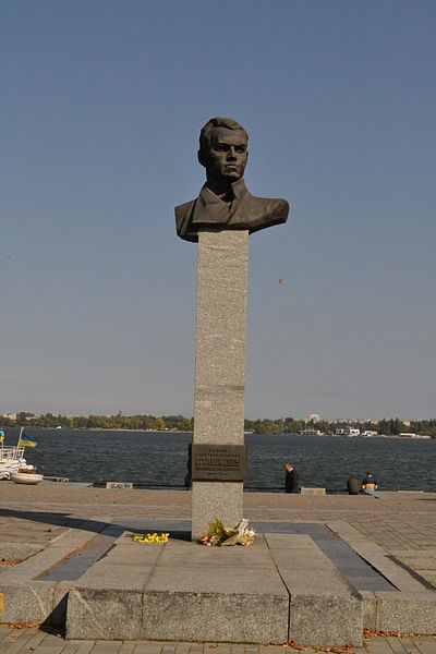 Memorial Hero of the Soviet Union Nikolai Stashkov