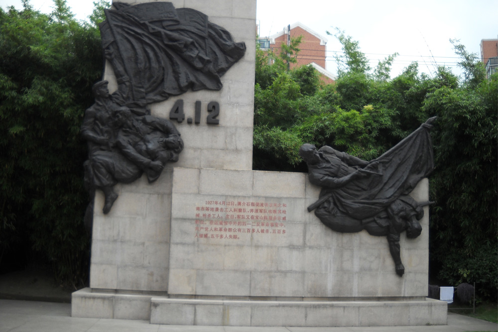 Memorial Shanghai Massacre