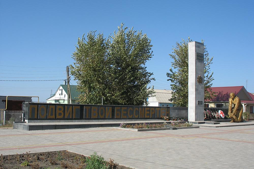 Mass Grave Soviet Soldiers No. 211