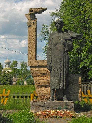 War Memorial Sitcy