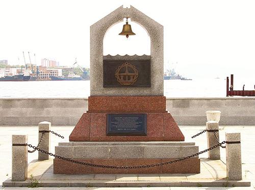 Memorial Pioneers Submarine History Pacific Fleet