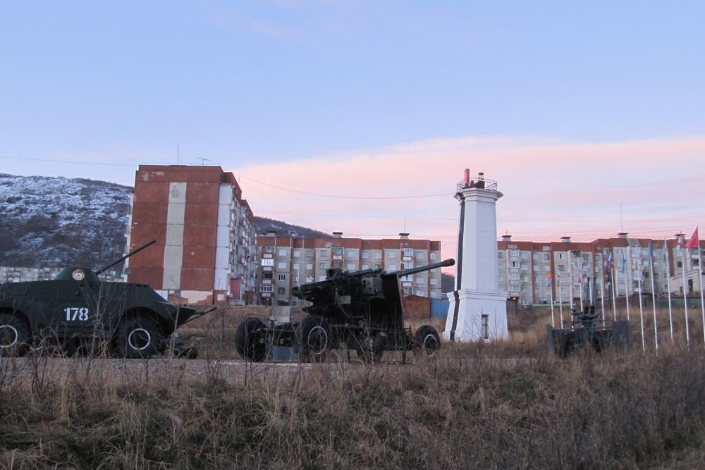Victory Park Magadan