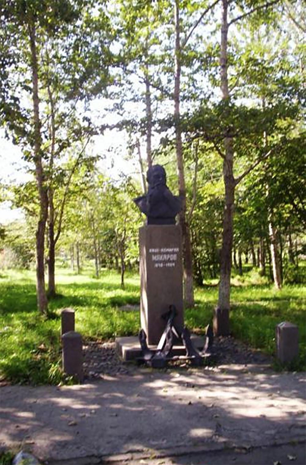 Monument Stepan Makarov