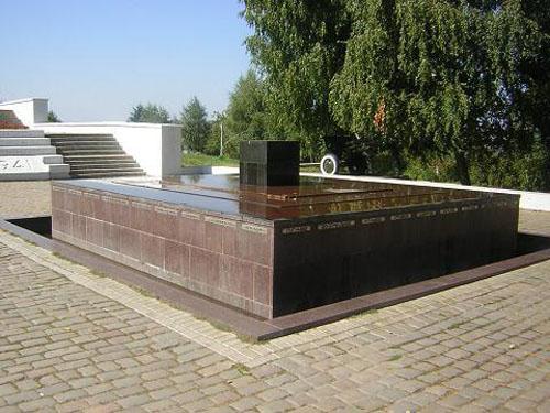 Victory Park Saratov -