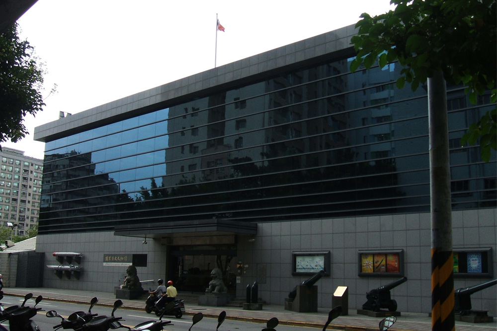 Legermuseum Taiwan