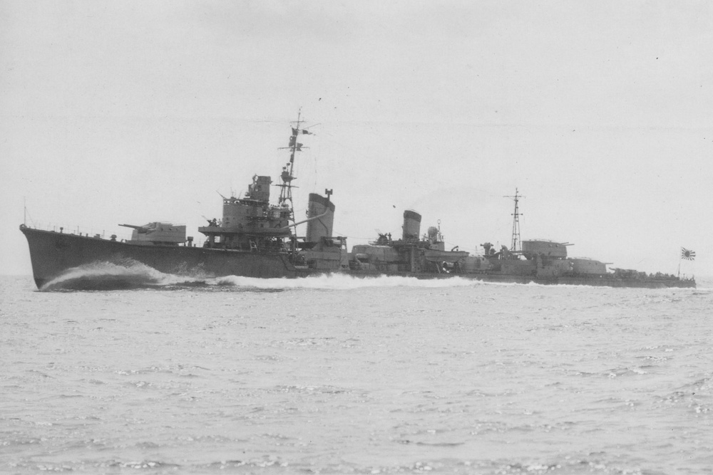Shipwreck HIJMS Ōnami