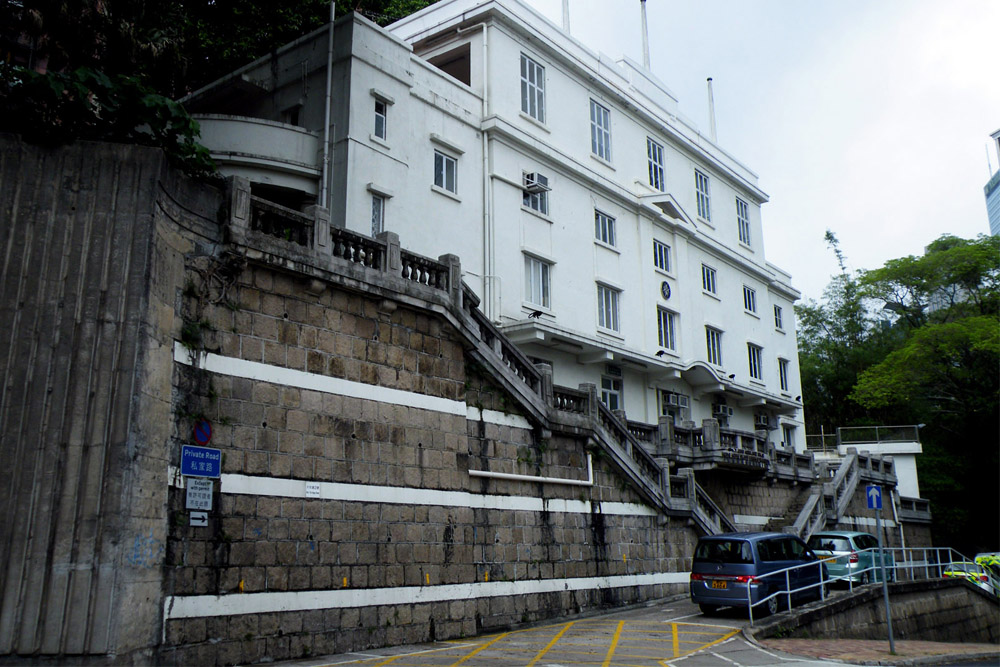 St. John Ambulance Brigade Hong Kong Island Area Headquarters