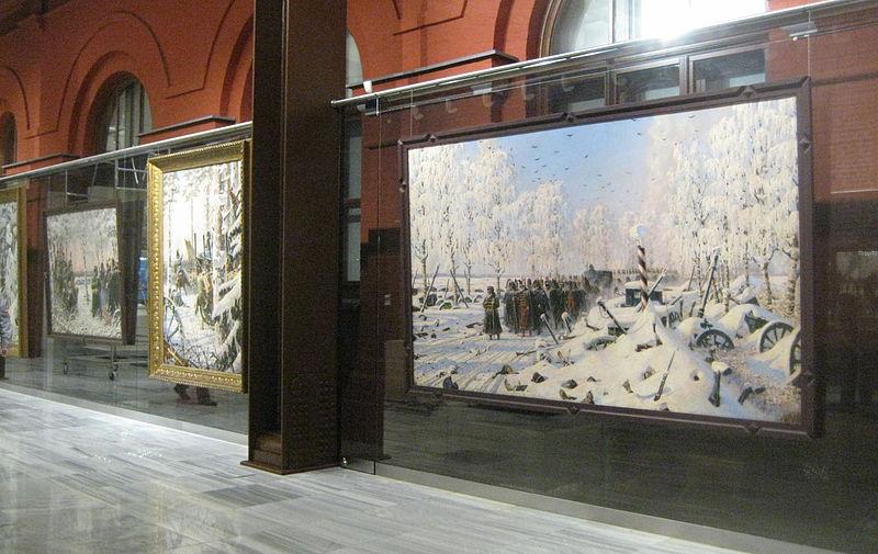 Museum van de Patriottistische Oorlog van 1812