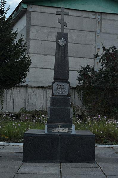 Gemeenschappelijk Graf Sovjetsoldaten Vinnytsia