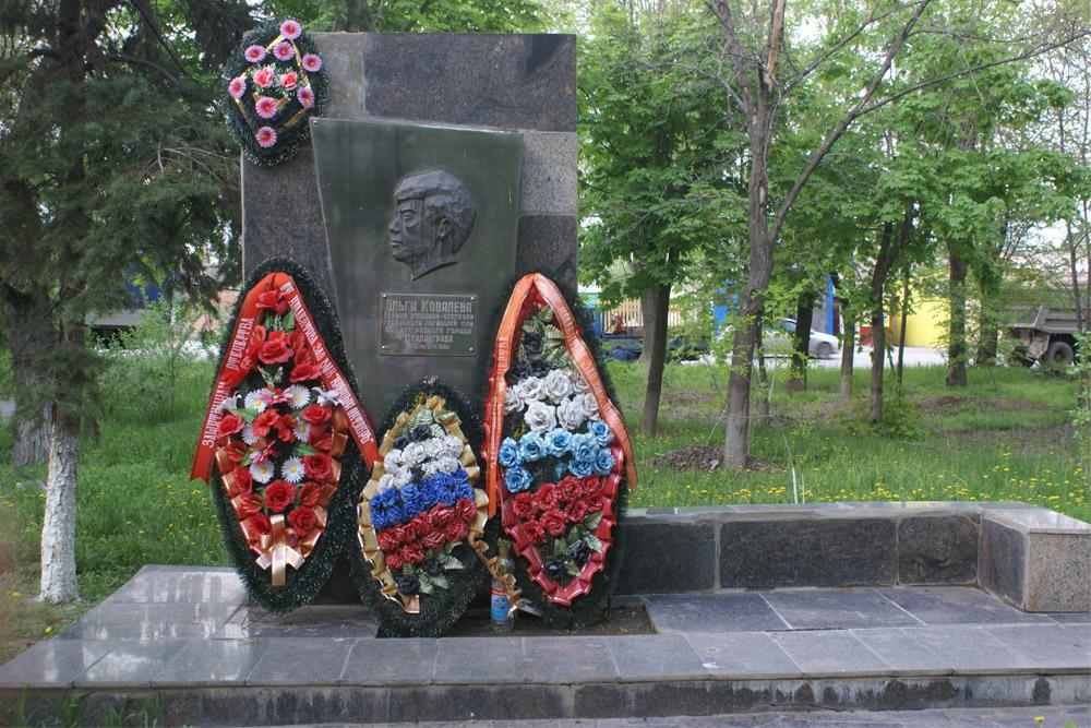 Graf Olga Kovalev