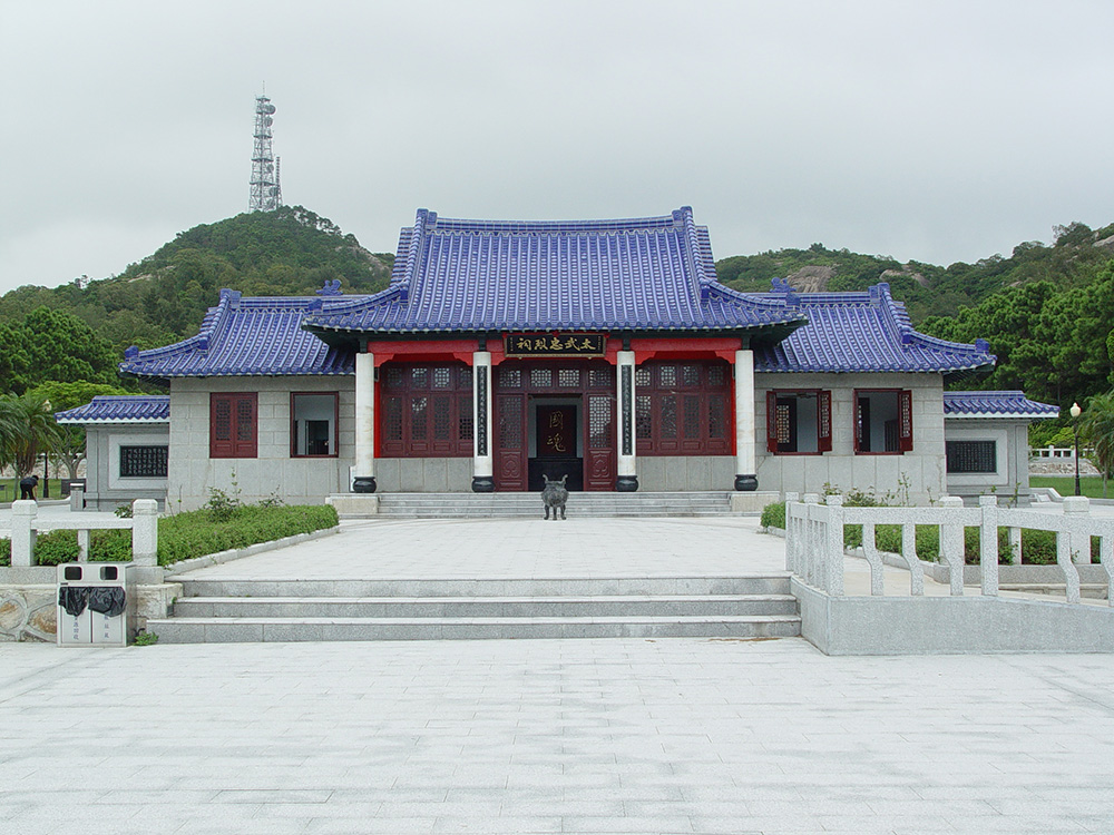 Taiwu Martyrs' Shrine & War Cemetery