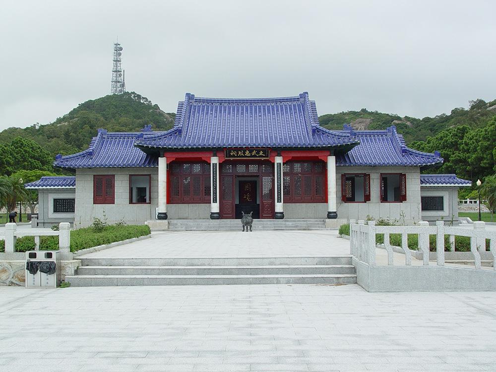 Taiwu Martelaarsschrijn & Oorlogsbegraafplaats