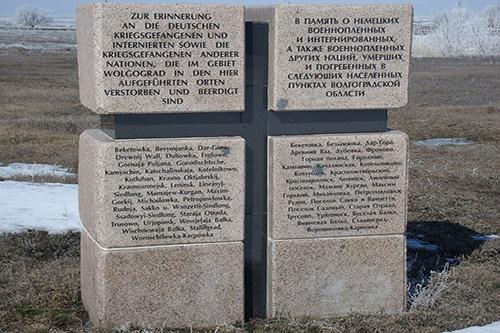 Monument Duitse Krijgsgevangenen