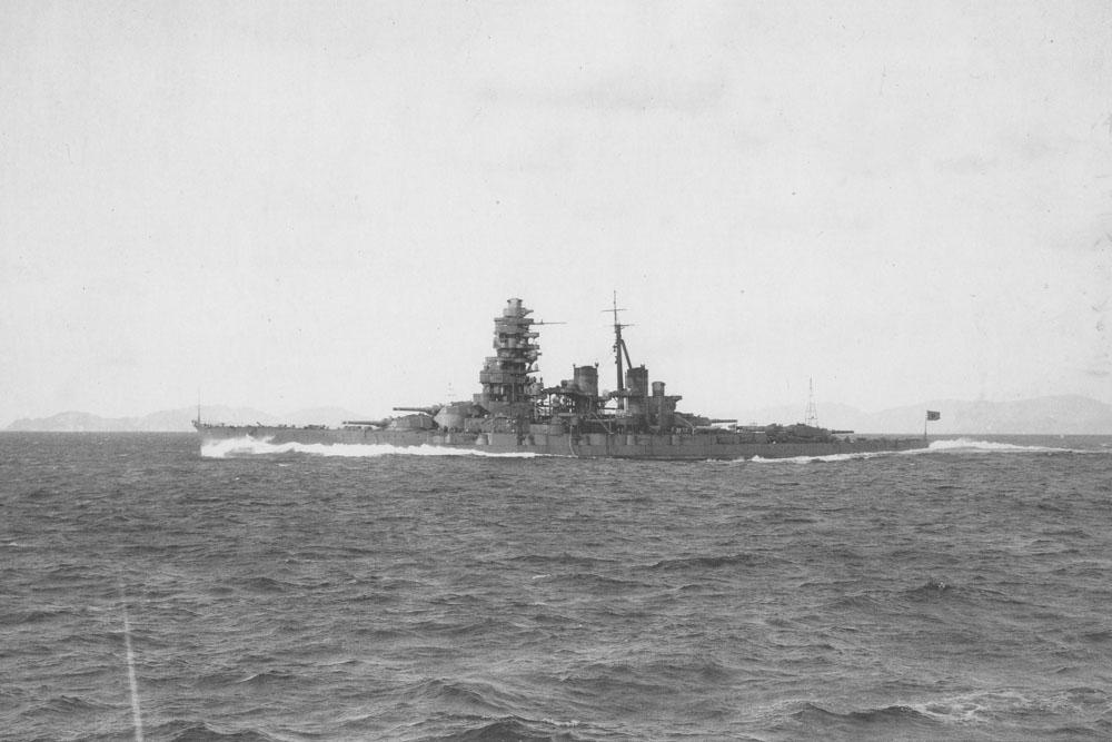 Shipwreck HIJMS Hiei