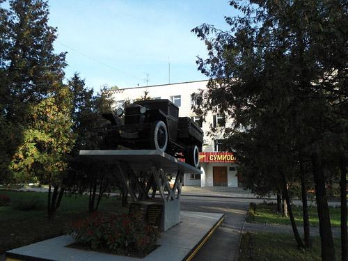 Memorial to the Motorists (GAZ-AA Truck)