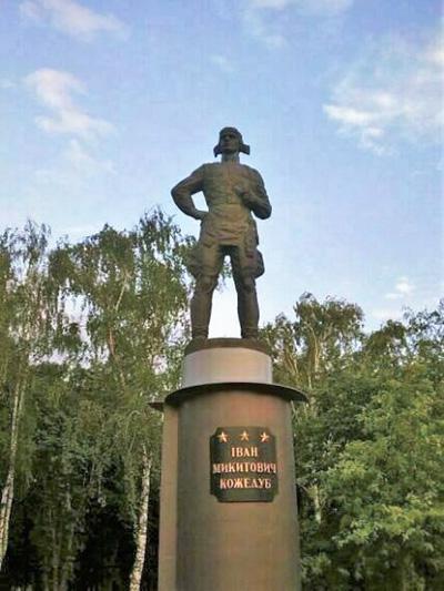 Memorial Ivan Kozhedub