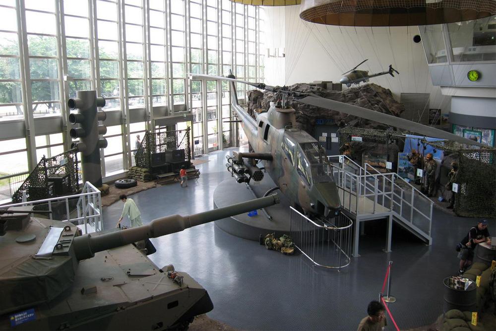 JGSDF Public Information Center