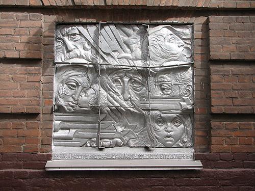 Monument Tijdelijke Joodse Getto Mariupol