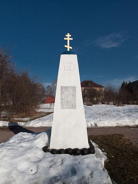 Massagraf Russische Soldaten Bronnitsy 1914-1918