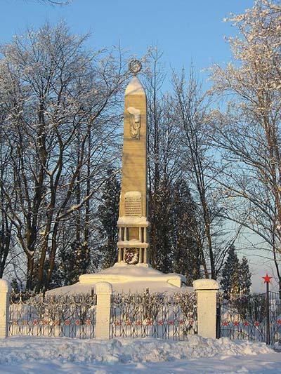 Soviet War Cemetery Ivanovskiy Bridgehead