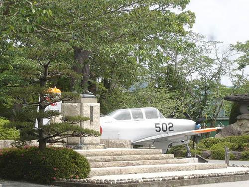 Chiran Kamikaze and Peace Memorial Museum