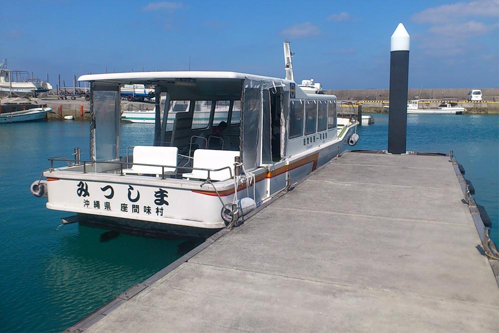 Haven van Tokashiki