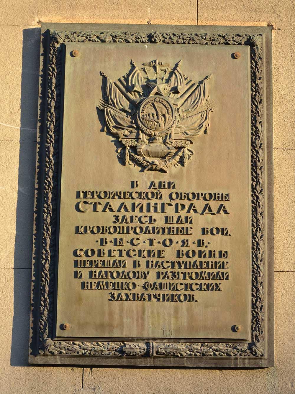 Plaque Fighting 1942-1943 Technical College Volgograd