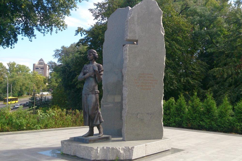 Monument Olena Teliha
