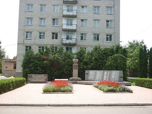 Mass Grave Soviet Soldiers Davydenka Street
