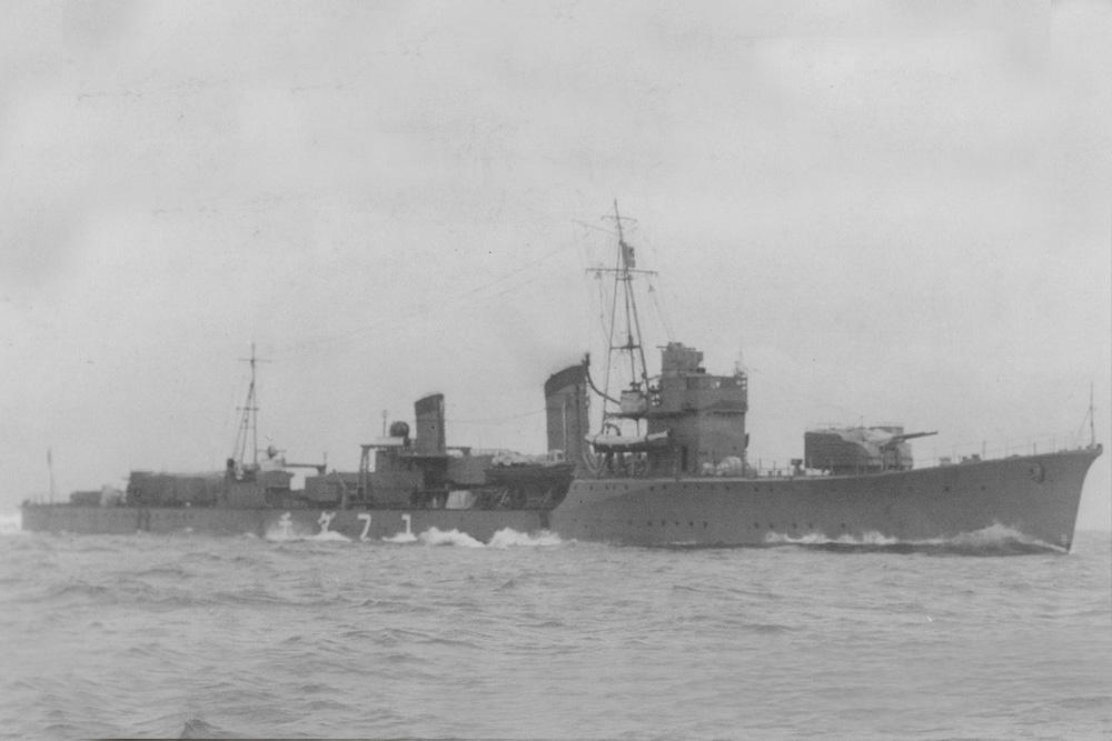 Shipwreck HIJMS Yudachi