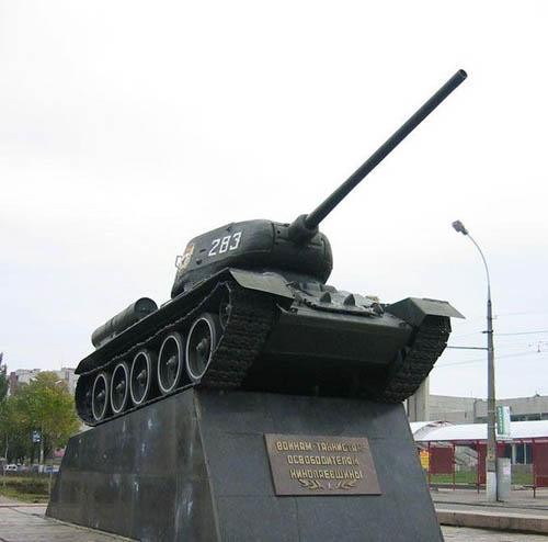 Bevrijdingsmonument (T-34/85 Tank) Mykolayiv