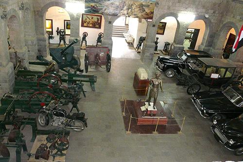 Yemen Military Museum