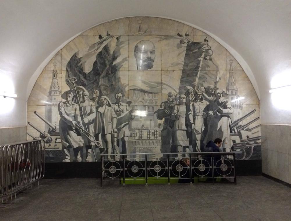 Metro Station Novokuznetskaya