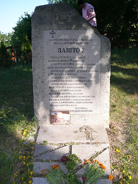Memorial NATO-Bombing of Radio Television of Serbia Headquarters