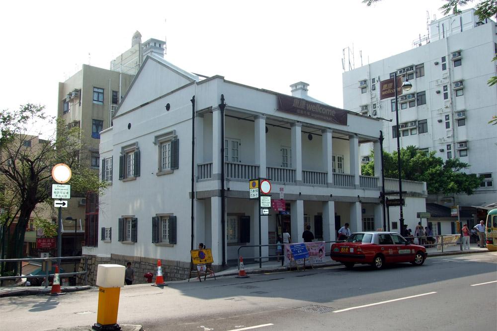 Old Stanley Police Station
