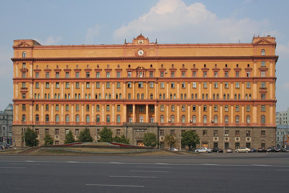 Former NKVD Lubyanka Prison